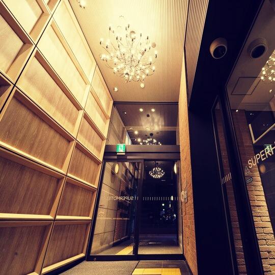 スーパーホテル横浜・関内 おすすめデイユースホテルを厳しめ評価でランキング