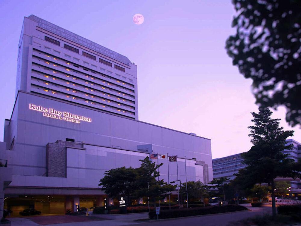 神戸ベイシェラトン ホテル&タワーズ 【高級ホテル】「かしこく優雅に」デイユース利用