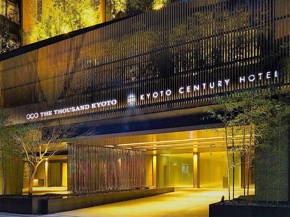 京都センチュリーホテル おすすめデイユースホテルを厳しめ評価でランキング