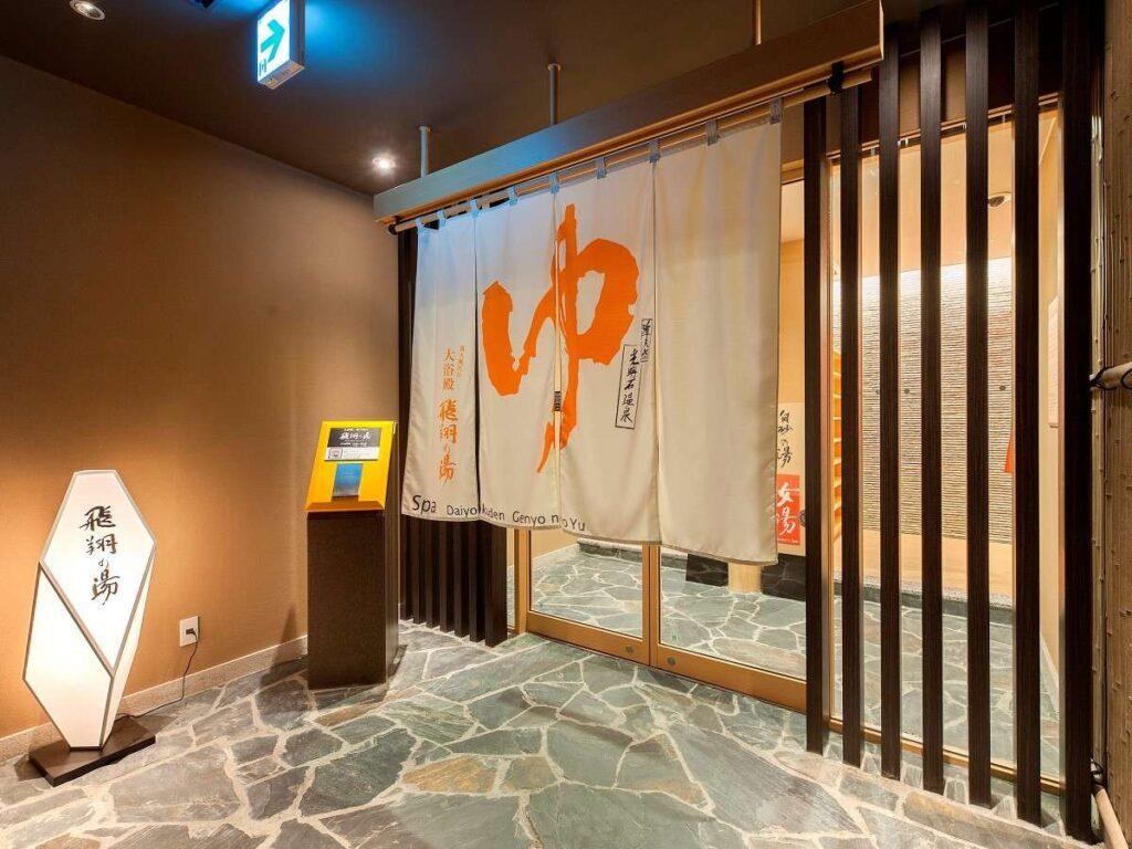 ディズニー【アパ幕張】デイユース / 日帰りOKなホテル