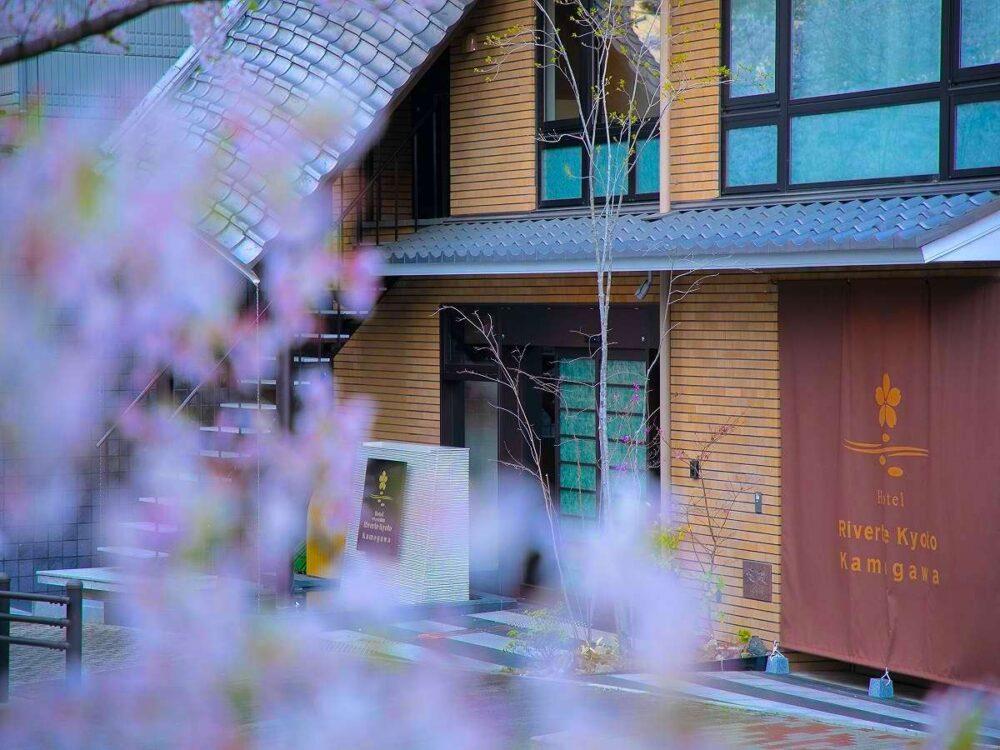 リヴェルト京都鴨川 おすすめデイユースホテルを厳しめ評価でランキング