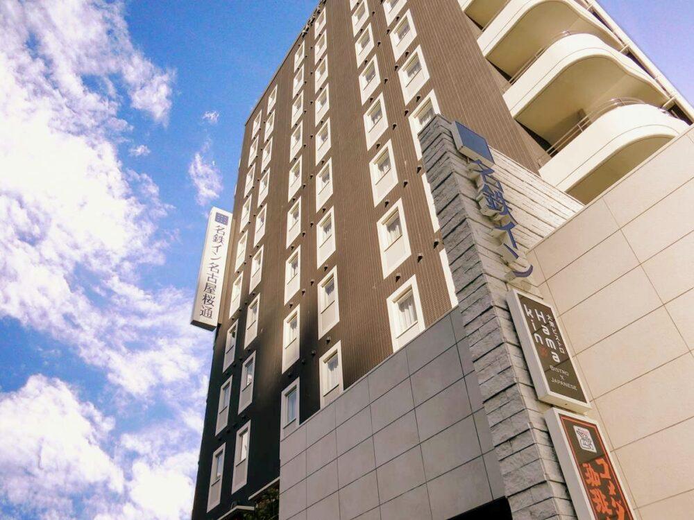名鉄イン名古屋桜通 おすすめデイユースホテルを厳しめ評価でランキング