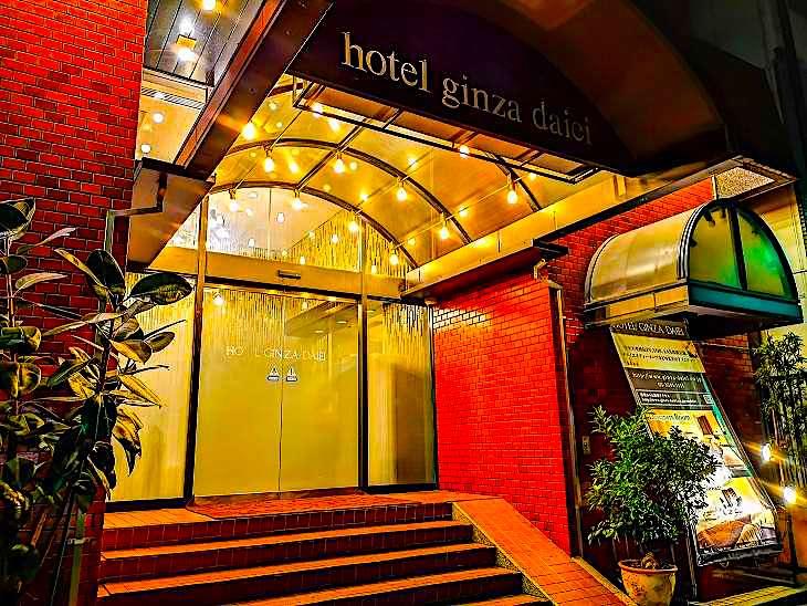 ホテル銀座ダイエー おすすめデイユースホテルを厳しめ評価でランキング