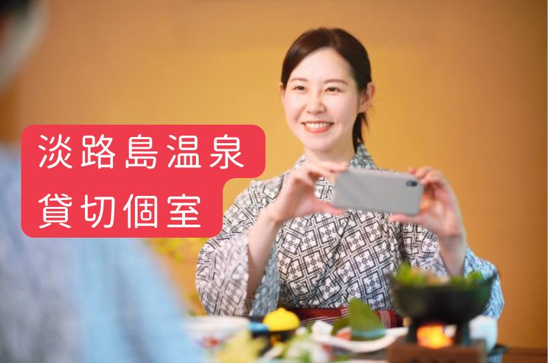 神戸市内!高級ホテルのデイユース7選  贅沢に利用しよう 神戸メリケンパーク オリエンタルホテル