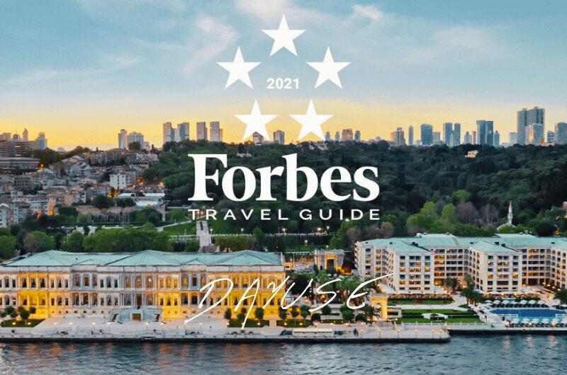 フォーブストラベルガイド『2021』デイユースできる格付けホテル