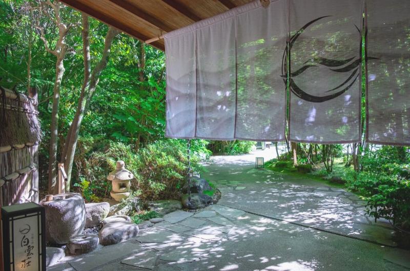 白雲荘|日帰り温泉『個室プラン』利用できる宿
